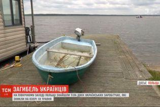 В Польше в озере нашли тела двух украинских рабочих