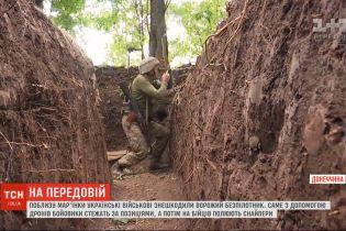 Украинские бойцы сбили вражеский беспилотник в окрестностях Марьинки