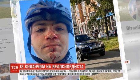 Столичная полиция разыскивает водителя, который избил велосипедиста до крови