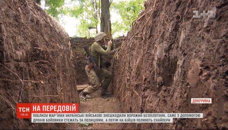 Українські бійці збили ворожий безпілотник на околицях Мар'їнки