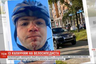 Столична поліція розшукує водія, який побив велосипедиста до крові