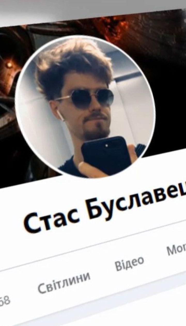 Майнінг корупції: депутат звинуватив в.о. міністра енергетики Ольгу Буславець у корупції