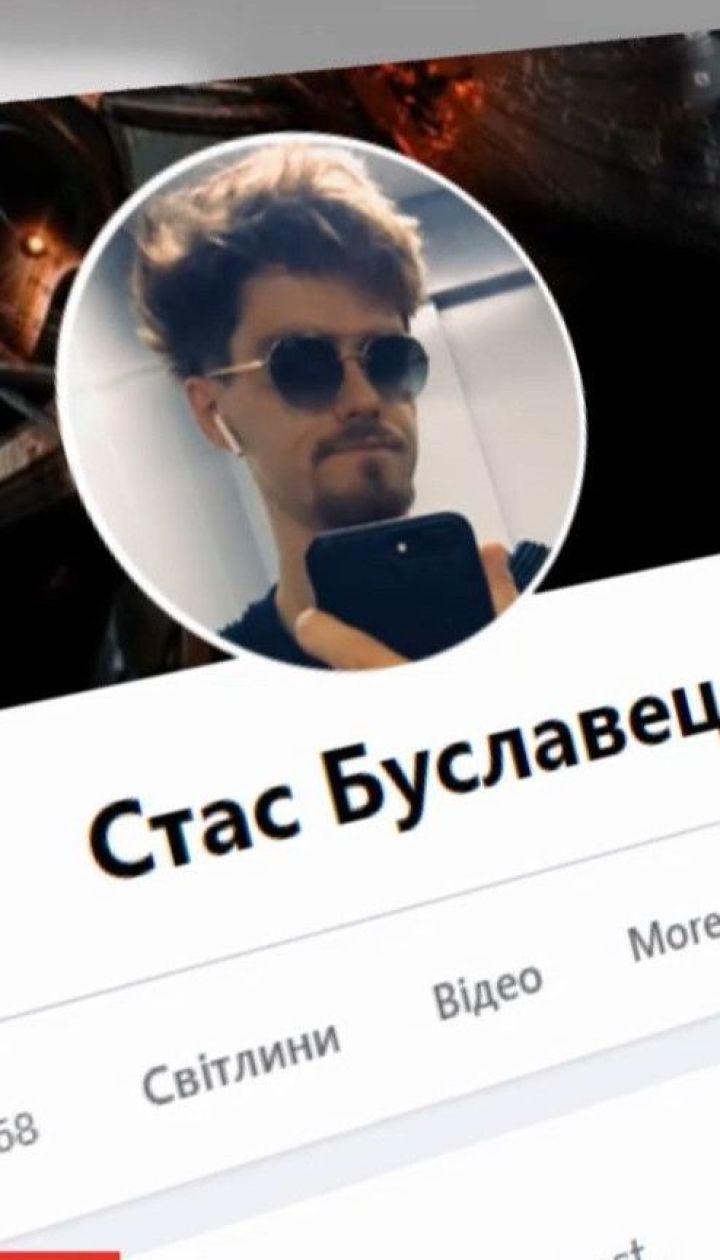 Майнинг коррупции: депутат обвинил и.о. министра энергетики Ольгу Буславец в коррупции