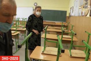 Дистанція та безпека: у школах виникають складнощі з організацією ЗНО-2020