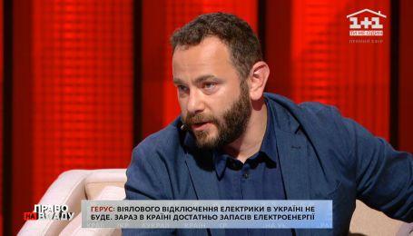 В Україні буде два етапи буде підвищення тарифу на водовідведення - Дубінський
