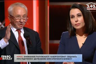 """""""Я зараз зніму мікрофон і піду"""": Кучеренко звинуватив Мосейчук у непрофесійності"""
