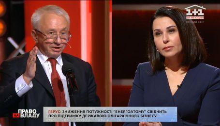"""""""Я сейчас сниму микрофон и уйду"""": Кучеренко обвинил Мосейчук в непрофессионализме"""