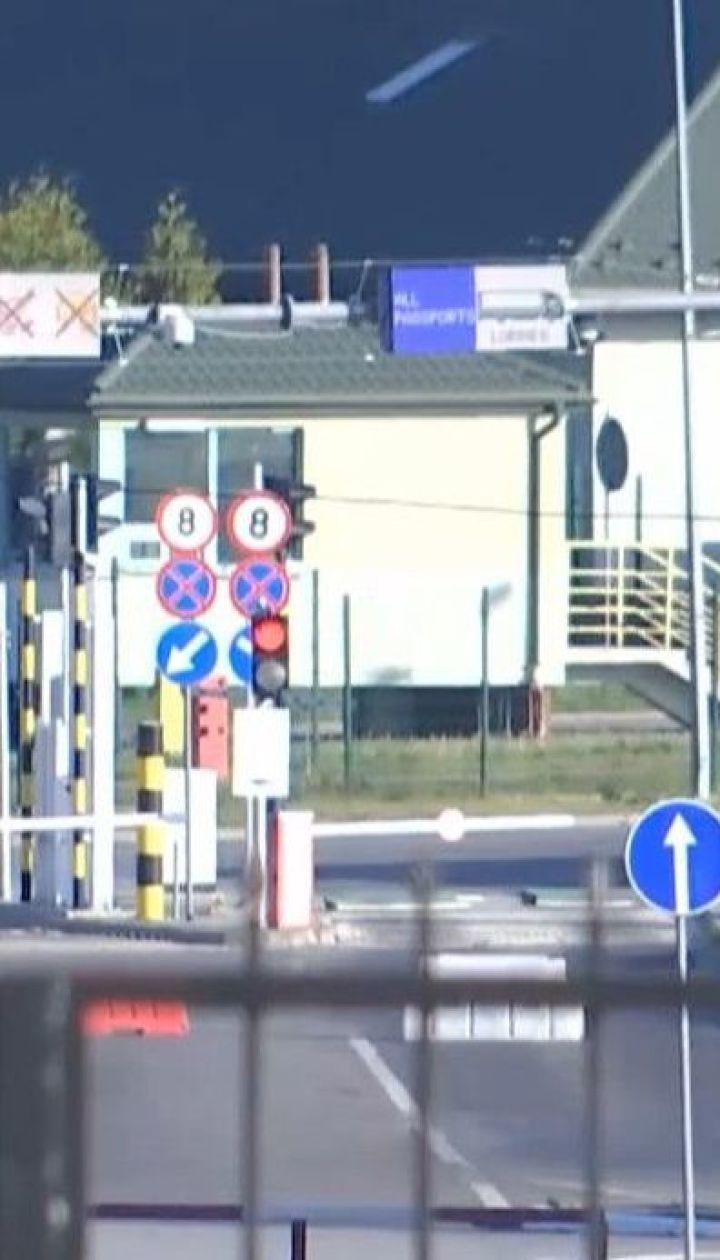 Україна відкрила 66 пунктів пропуску на кордоні з країнами ЄС та Молдовою