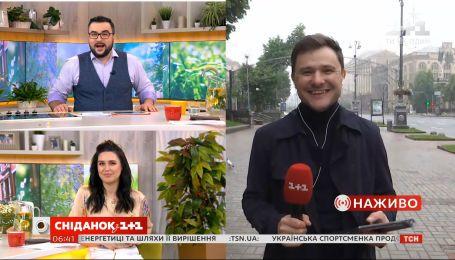 День Киева: как киевляне будут праздновать День города