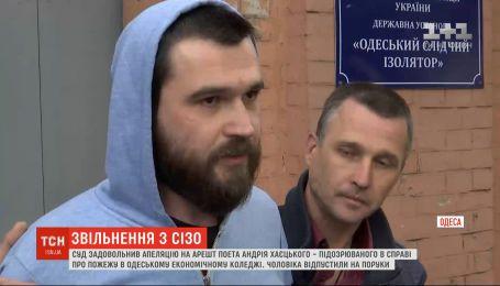 Подозреваемого по делу о пожаре в одесском колледже Хаецкого отпустили на поруки