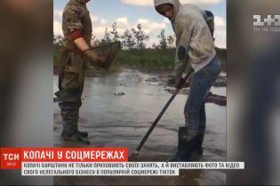 Украинские бурштинокопачи демонстрируют свой нелегальный бизнес в Сети