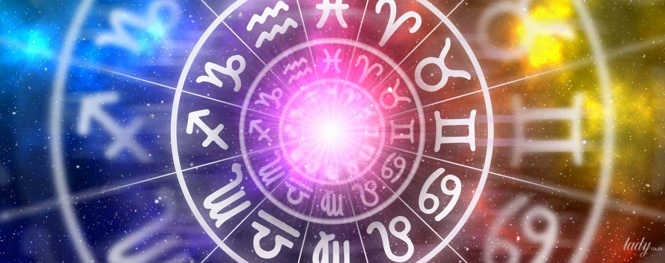 Три знаки, слова і думки яких сьогодні матимуть матеріальну силу