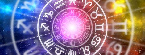 Три знаки, яким сьогодні доведеться зустрітися з минулим