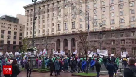 Мітингувальники повністю перекрили рух Хрещатиком