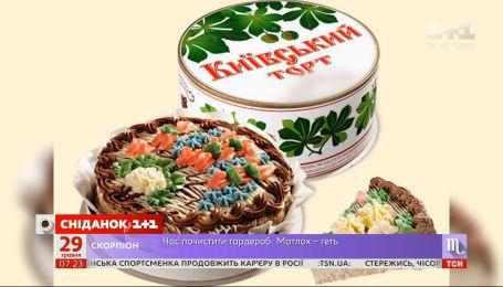 Київський торт: як вигадали солодке диво