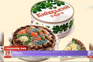 Киевский торт: как придумали сладкое чудо