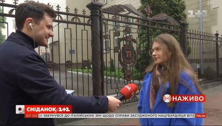 Как будуть праздновать выпускной ученики Кловского лицея №77 — прямое включение