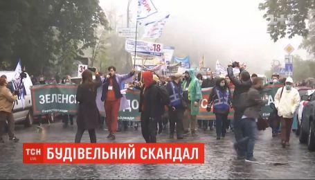 Возмущенные инвесторы жилых комплексов устроили протесты в центре Киева