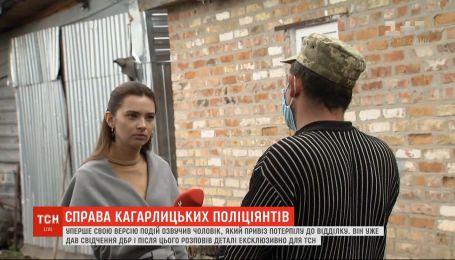 В Кагарлыке ключевой свидетель по делу изнасилования впервые дал показания ГБР