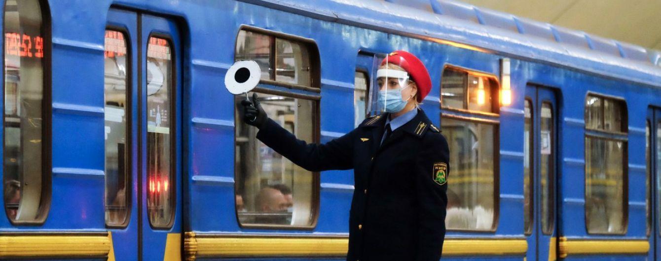 У Києві не працювали кілька станцій метро: причина
