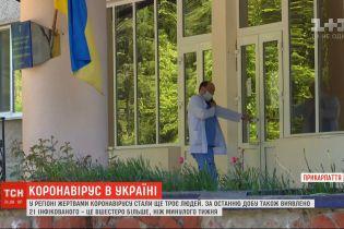 На Прикарпатье за сутки выявили два десятка инфицированных, умерли от болезни еще три человека