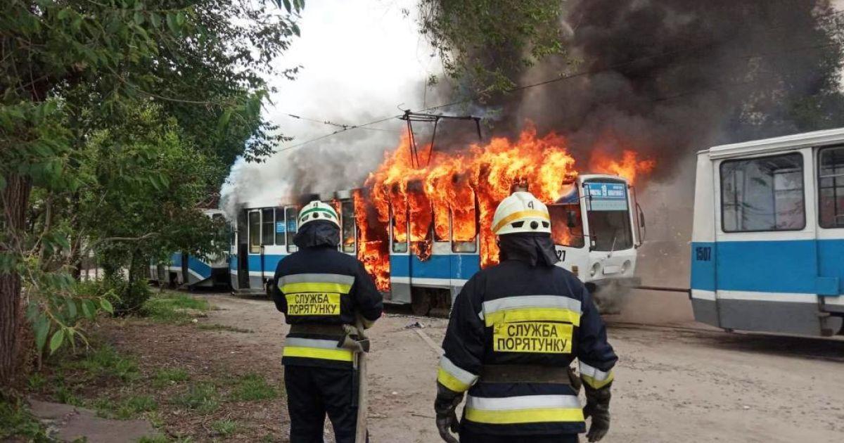@ ДСНС в Днепропетровской области