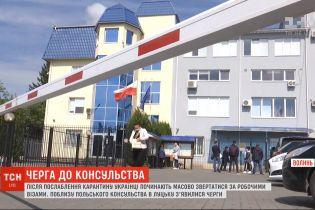 Украинцы начинают массово изготавливать рабочие визы, образуя очереди в консульствах