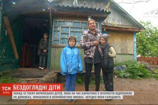Злидні й антисанітарія: через карантин 10 тисяч українських дітей опинилися в неприйнятних умовах