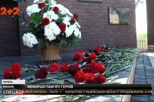 В Николаеве открыли мемориал в честь погибших морпехов