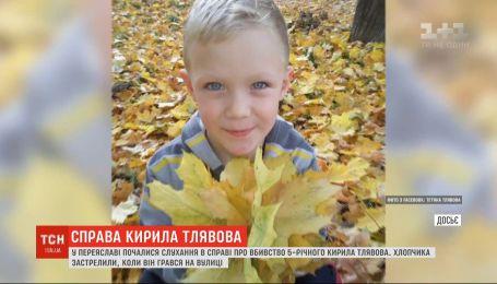 Дело Кирилла Тлявова: есть ли шанс у преступления закончиться справедливым наказанием
