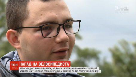 Вероятный обидчик велосипедиста на столичной Оболони составил показания в полиции