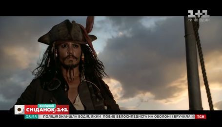 Найяскравіші перевтілення Джонні Деппа у кіно