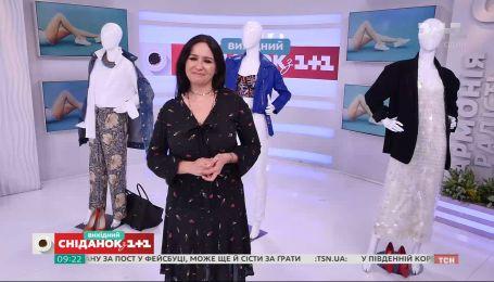 Як високим жінкам підібрати собі одяг – поради імідж-дизайнерки