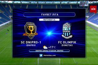 Дніпро-1 – Олімпік – 3:1. Огляд матчу
