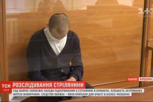 Суд над учасниками стрілянини: у Броварах слухають справи затриманих чоловіків