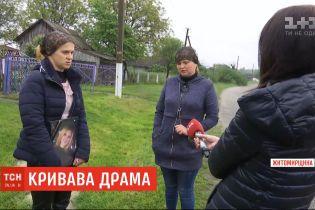 У Житомирській області чоловік поцілив із рушниці в дівчину, а потім вкоротив віку і собі