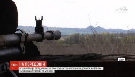 Ситуація на Сході: українському бійцю скалками посікло ноги, штаб ООС зафіксував 3 обстріли