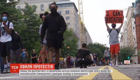 У США понад 30 міст охоплені протестами через убивство поліцейськими Джорджа Флойда