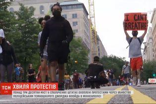 В США более 30 городов охвачены протестами из-за убийства полицейскими Джорджа Флойда