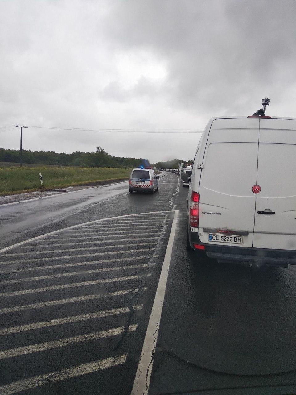 кордон з Угорщиною
