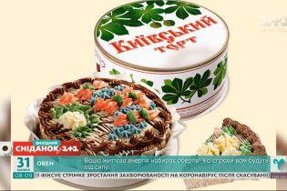 Київський торт: історія створення легендарного десерту