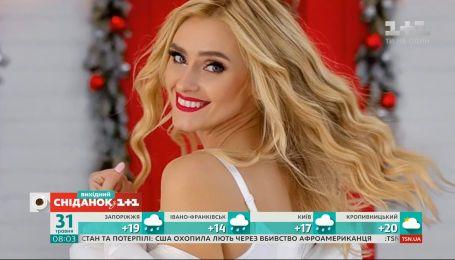 Всемирный день блондинки: топ-7 самых известных блондинок Украины