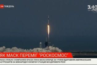 NASA совместно с SpaceX впервые за 9 лет отправила астронавтов на МКС без помощи России