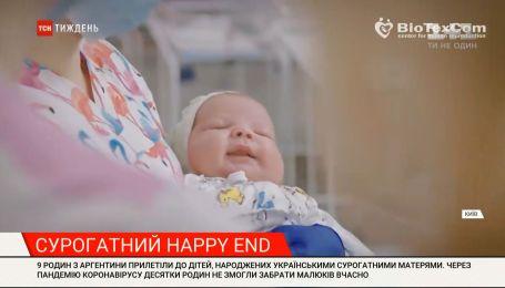 9 семей из Аргентины прилетели к детям, рожденных суррогатными матерями в Украине