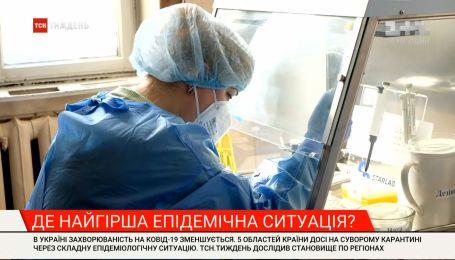 Какова ситуация с коронавирусом в разных регионах Украины