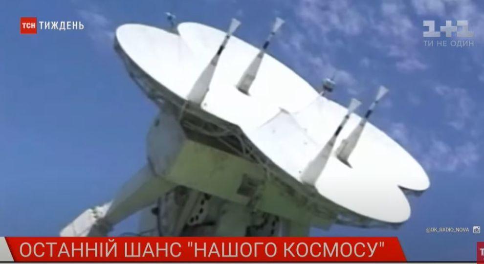 Україна планує за два роки запустити в космос власний супутник: які завдання він вирішуватиме