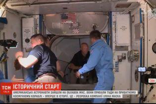 Місія здійсненна: американські астронавти зайшли на облавок МКС