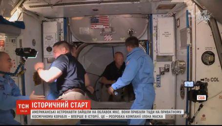 Миссия выполнима: американские астронавты зашли на борт МКС