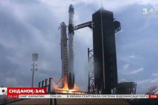 Подія, яка змінила хід історії: як відбувався запуск космічного корабля Crew Dragon