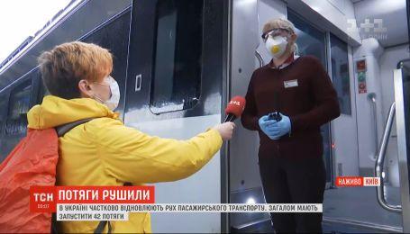 Прибирання щогодини і кожен на окремому сидінні: які правила діють в українських потягах